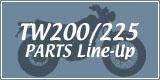 TW200/225 すべてのパーツ