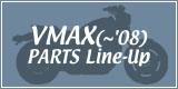 Vmax(-'08) すべてのパーツ