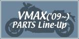 VMAX('09-) 準備中